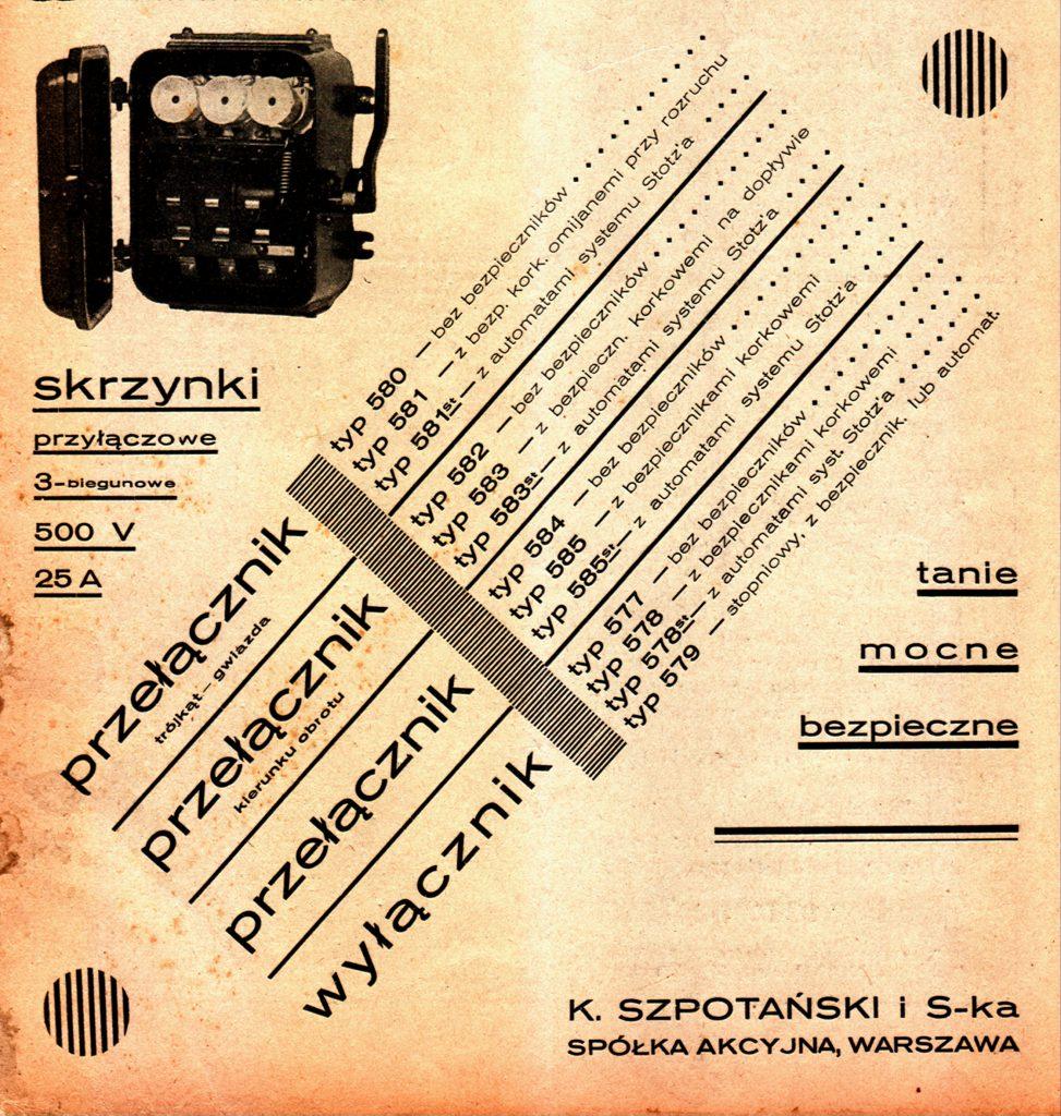 1933-reklama